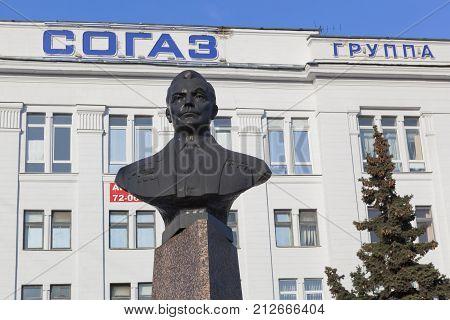 Vologda, Vologda region, Russia - March 11, 2015: Bust Sergey Ilyushin in city of Vologda, Russia