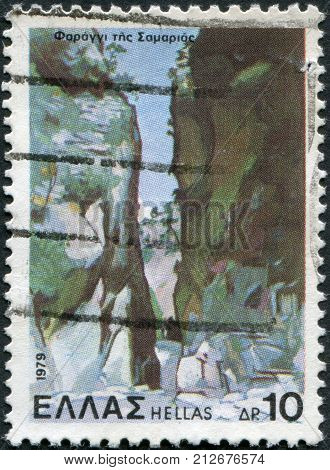 GREECE - CIRCA 1979: A stamp printed in Greece shows Samarias Gorge circa 1979