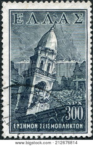GREECE - CIRCA 1953: A stamp printed in Greece dedicated to reconstruction of Cephalonia Ithaca and Zante Ionian Islands destroyed by earthquake shows the Ruins of Church of Phaneromeni Zante circa 1953