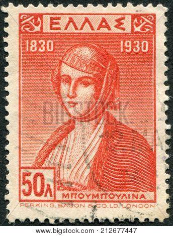 GREECE - CIRCA 1930: Postage stamps printed in Greece, shows Admiral Laskarina Bouboulina, circa 1930