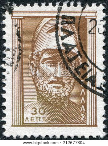 GREECE - CIRCA 1955: Postage stamps printed in Greece, dedicated to the Greek ancient art, , shows bust of Pericles, circa 1955