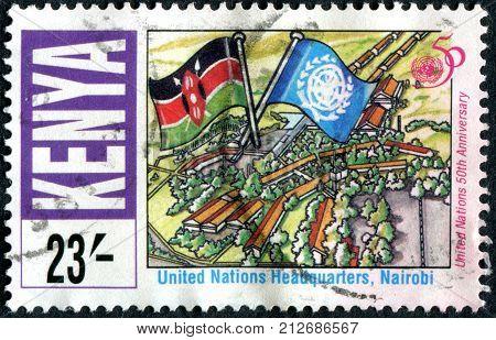 KENYA - CIRCA 1995: A stamp printed in Kenya dedicated to 50th Anniversary of UN (United Nations) shows a United Nations Headquarters Nairobi circa 1995