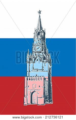Spasskaya Tower in the heart of Russia. EPS 8 vector illustration.