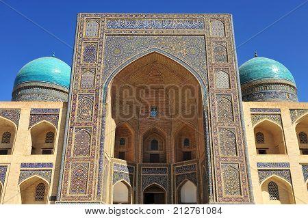 Bukhara: Entrance to the Miri Arab Madrasah