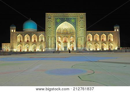 Samarkand: the night view of Registan square