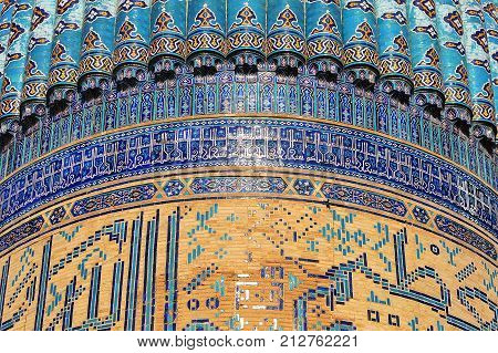 Samarkand town: the dome traditional decorations background