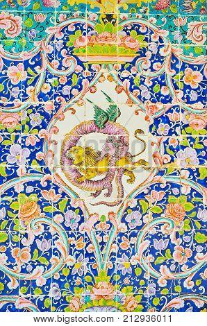 Animalistic Motives In Decor Of Golestan, Iran
