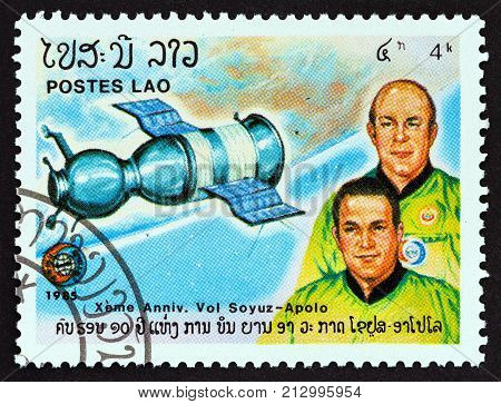 LAOS - CIRCA 1985: A stamp printed in Laos from the