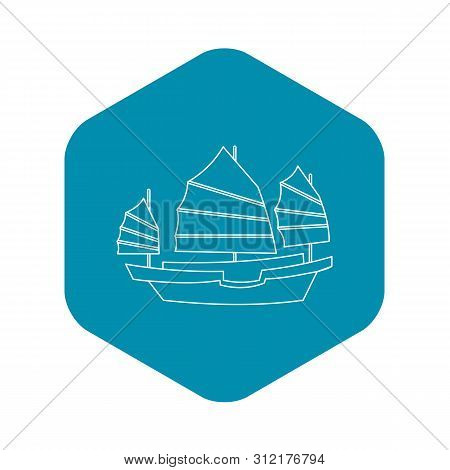 Chinese Wooden Sailing Ship Icon. Outline Illustration Of Chinese Wooden Sailing Ship Icon For Web