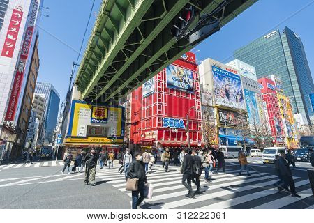 Tokyo, Japan - Mar 18, 2019: People Visiting Akihabara In Tokyo. It Is A Shopping District For Video