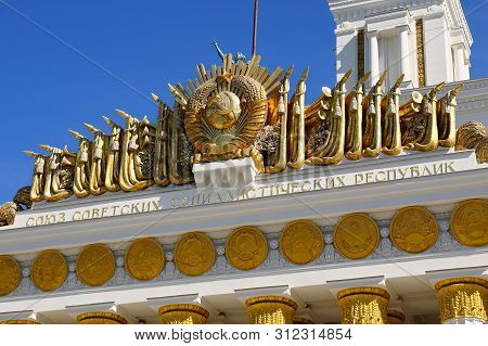 Moscow, Russia- June 13, 2019. Pavilion 1 Central on VDNH. Fragment of a pavilion with a basrelief from the emblems of the USSR and all the Union republics. Built by 1954. Architects G.V. Shchuko and E.A. Stolyarov