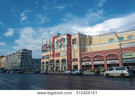Zemlyanoy Val Street Near Kurskiy Railway Station, 06/22/2019, Moscow, Russia.