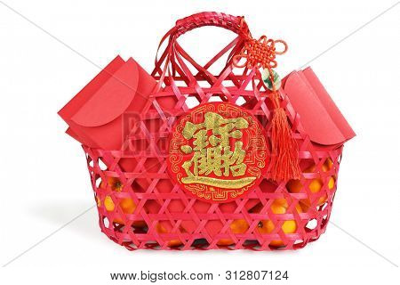 Chinese New Year Gift Basket of Mandarin Oranges and Red Packets on White Background  - Chinese Auspicious Caligraphy Meaning Welcoming Wealth and Good Fortune