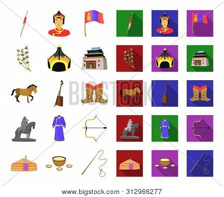 Country Mongolia Cartoon, Flat Icons In Set Collection For Design.territory And Landmark Bitmap Symb