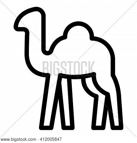 Trip Camel Icon. Outline Trip Camel Vector Icon For Web Design Isolated On White Background