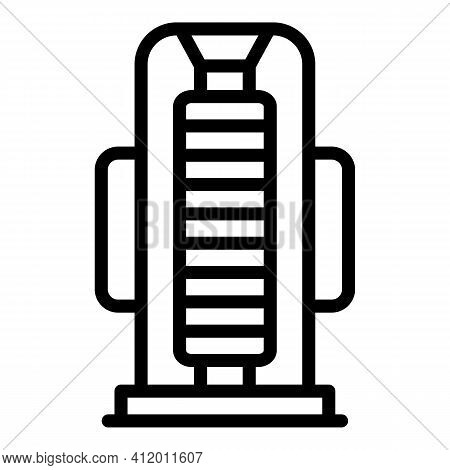 Uv Light Icon. Outline Uv Light Vector Icon For Web Design Isolated On White Background