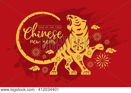 Chinese New Year 2022 - Gold The Tiger Zodiac Raised Its Front Leg And Roared, The Tail Is Rolled In