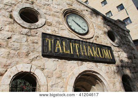 The First School Of Girls Talitha Kumi .memorial.  Jerusalem ,