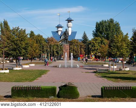 Engels, Russia, September 27, 2020 - Russian Provincial Cityscape, Urban Recreation Area With A Foun