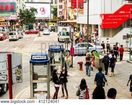 Hong Kong, Hong Kong - November 09, 2012: Streets Of The Central District Hong Kong Island, Hong Kon