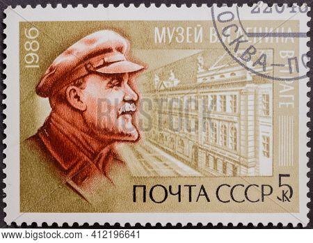 Ussr - Circa 1986: Postage Stamp 'lenin Museum In Prague' Printed In Ussr. Series: '116th Anniversar