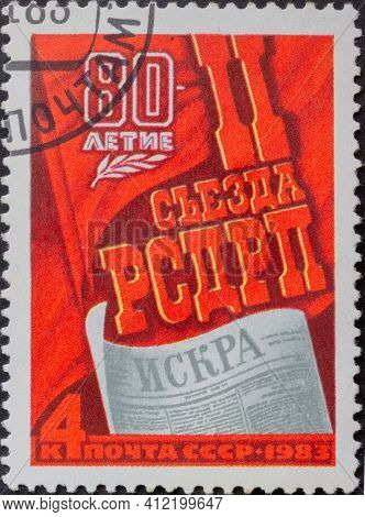 Ussr - Circa 1983: Postage Stamp 'iskra Newspaper Against The Background Of Red Flags' Printed In Us