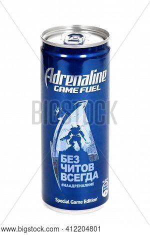 Novyy Urengoy, Russia - February 24, 2021: Aluminium Can Of The Adrenaline Game Fuel Special Game Ed