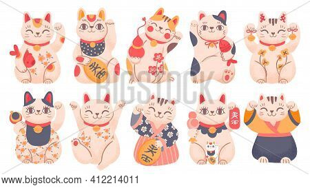 Japanese Lucky Cats. Cartoon Maneki Neko Toy In Traditional Clothes, Holding Fish, Bells And Gold Co