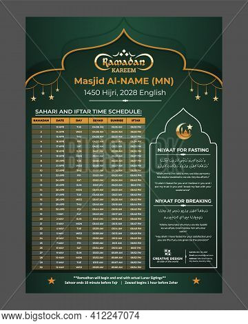 Ramadan Kareem Fasting And Prayer Time Guide, Ramadan Kareem Banner With 3d Metallic Golden Colour G