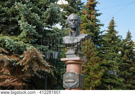 Rybinsk, Russia / August 15,2020: Monument For Fedor Fedorovich Ushakov, Russian Naval Commander And