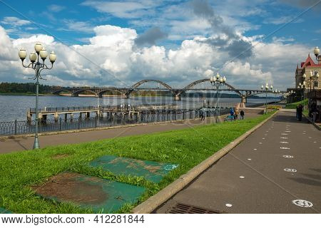 Panorama Of The Volga Embankment And A Road Bridge Across The Volga River In The City Of Rybinsk