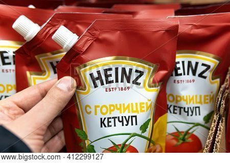 Tyumen, Russia-january 31, 2021: Heinz Tomato Ketchup Is A Brand Of Ketchup Produced By The H. J. He