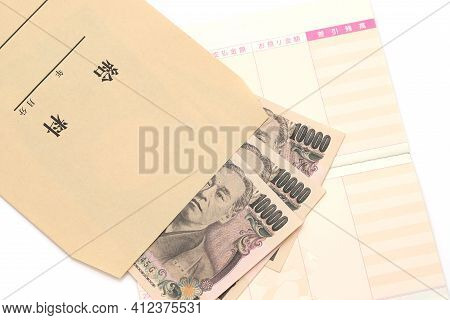 Panese Money And Passbook With Salary Bag Isolated On White Background. Translation: Salary, Year, M