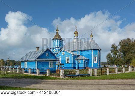 Church Of The Kazan Icon Of The Blessed Virgin, St. Kazan Church, Pishcha, Shatsk National Natural P