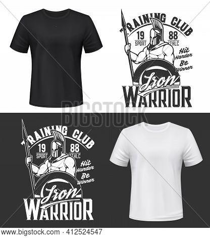 Gladiator Warrior Tshirt Print Vector Mockup, Training Club Mascot. Apparel Design With Roman Or Gre