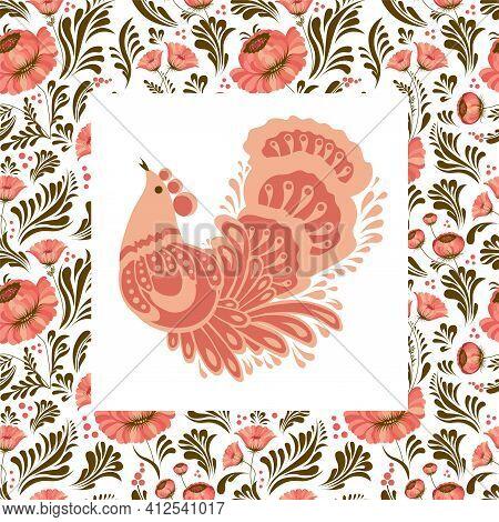 Bird In Folk Style. Petrikovskaya Painting. Russian And Ukrainian National Ornament. Vector Illustra