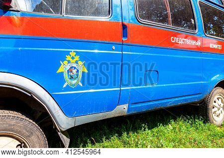Samara, Russia - August 6, 2016: The Car Of The Investigative Committee Of The Russian Federation. T