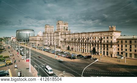 Minsk, Belarus. Two Buildings Towers Symbolizing Gates Of Minsk, Station Square. Crossing The Street