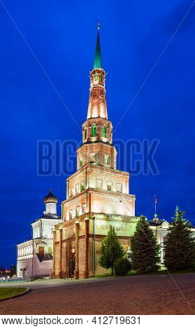 Suyumbike Tower Also Called The Khans Mosque At Night, The Kazan Kremlin In Russia. Suyumbike Tower