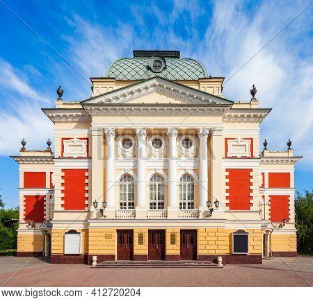 Irkutsk Academic Drama Theater Named After N.p. Okhlopkov In The Center Of Irkutsk, Russia. Irkutsk
