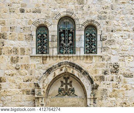 Exterior View Holy Sepulchre Church, Jerusalem