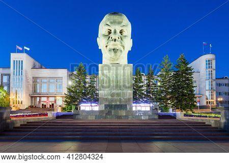 Ulan-ude, Russia - July 14, 2016: The Largest Head Monument Of Soviet Leader Vladimir Lenin Ever Bui
