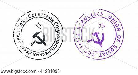 Union Of Soviet Socialist Republics Sign, Vintage Grunge Imprint With Ussr Flag In Black And Violet