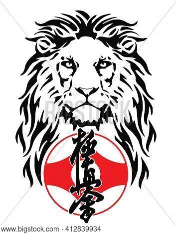 The Lion And Karate Kyokushin Kanku Original Simbol, Drawing For Tattoo, On A White Background, Illu