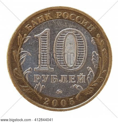 10 Ruble Coin, Russia