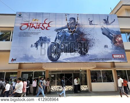 Exterior Closeup View Of Sandalwood Actor Challenging Star Darshan Or D Boss Famous Film Robbert Kan
