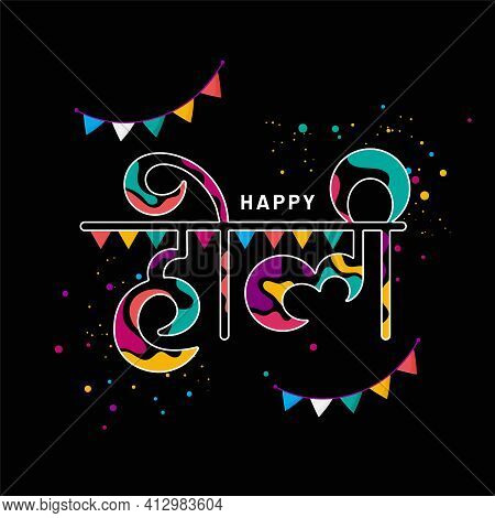 Creative Holi Colorful Pattern Decorated Text Hand Drawn . Translation In English Happy Holi.