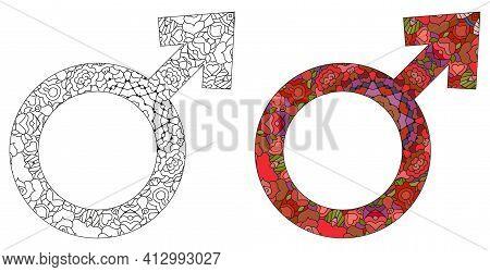 Mars Sign, Astrology Concept Art. Tattoo Design. Astrology Concept For Occult Design. Color And Outl