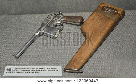 MOSCOW RUSSIA- DECEMBER 16- 7.63-mm pistol Mauser owned by USSR Marshal Konev at the Central Museum of the armed forces on December 16; 2015 in Moscow