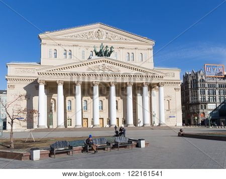 Moscow - March 13 2016: Great Russian State Academic Bolshoi Theatre - Opera and theater people from 13 March 2016 Moscow Russia